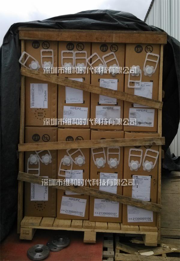 新疆乌鲁木齐铁路局8家火车站采用维和时代供应HI-PE进口<a href=http://www.safechk.com target=_blank class=infotextkey>安检</a>门[图文]