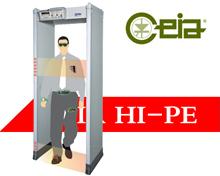 CEIA HI-PE进口安检门