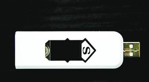 USB式点烟器过X光机扫描图像