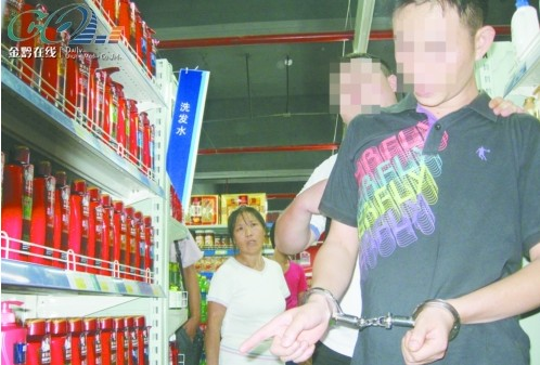 贵州10余家超市未装EAS商品防盗报警器频频被盗[图]