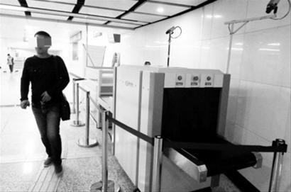 沈阳地铁将于26日全线启用安检机扫描设备[图]