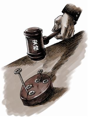 安检门检测群体饱受质疑:律师过安检遭受不同待遇[图]