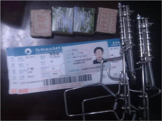 青岛机场启亚HI-PE金属探测门拦截携枪男子[图]