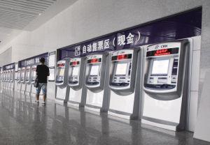 沈阳车站安检严:MD3003B1金属探测仪扮演重要角色[图]