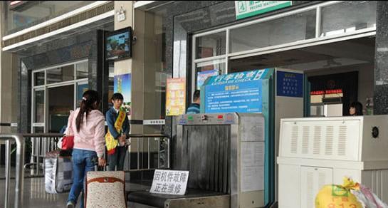 容桂车站安防意识受争议  安检机老化空置[图]
