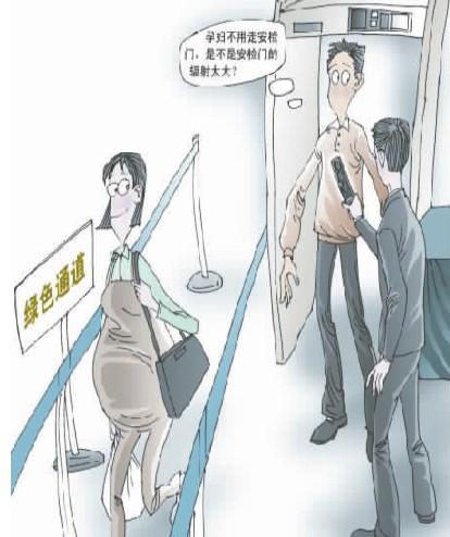 成都孕妈妈想绕过安检门被拒