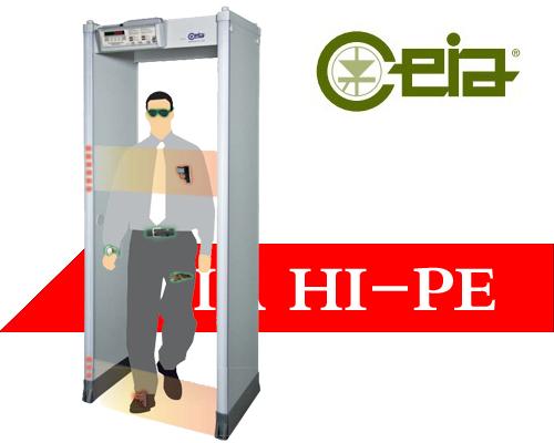机场安检通道金属探测门