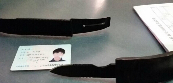男字腰带里藏匕首过机场安检机通道被拦下[图]