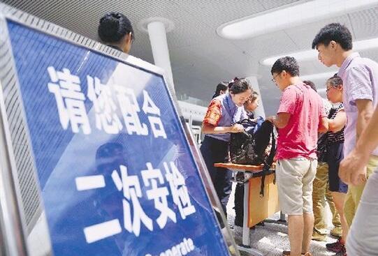 安检门厂家:4月29日定州前去往北京方向的旅客须进行二次安检.jpg
