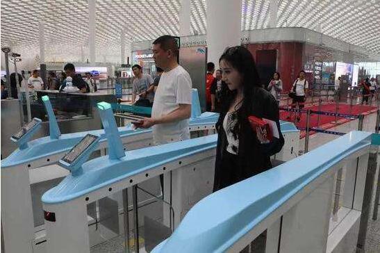 """金属安检门厂家:深圳机场试行""""刷脸""""过安检.jpg"""