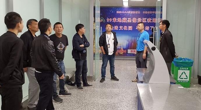 安检门厂家:黄山机场安检工作区改造土建工程顺利通过竣工验收.jpg