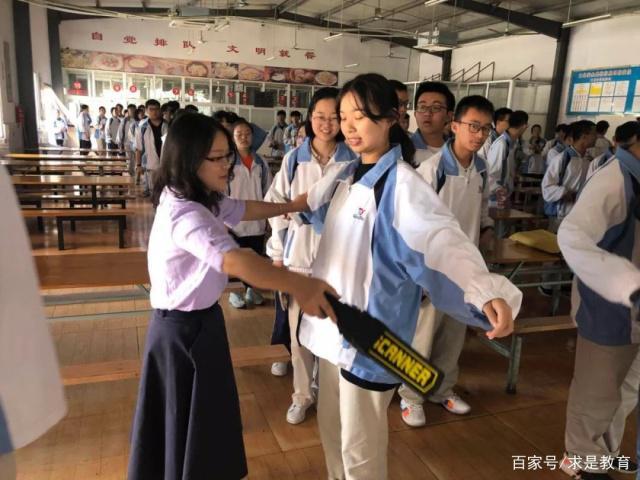学校金属探测器检测方案:记高三高考考前安检演练活动.jpeg