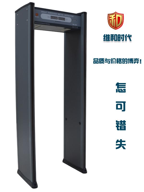 维和时代安检门助力南京脑科医院安全升级[图].jpg