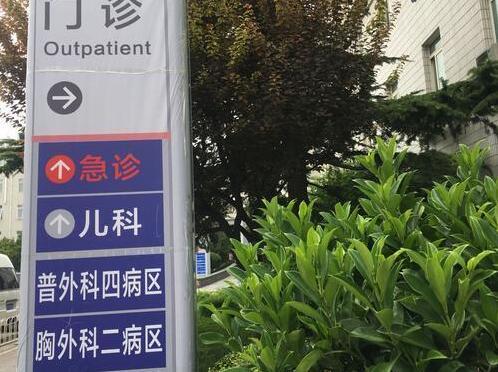 测温安检门将安装于医院助力安全检测工作[图].jpg