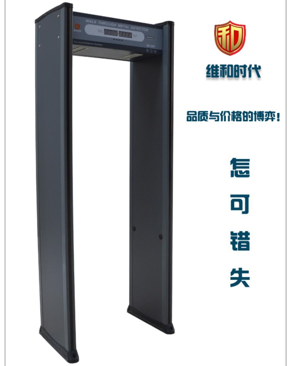 测温安检门.jpg