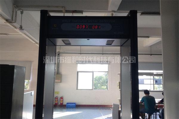 学校安检门检测方案 测温安检门.jpg