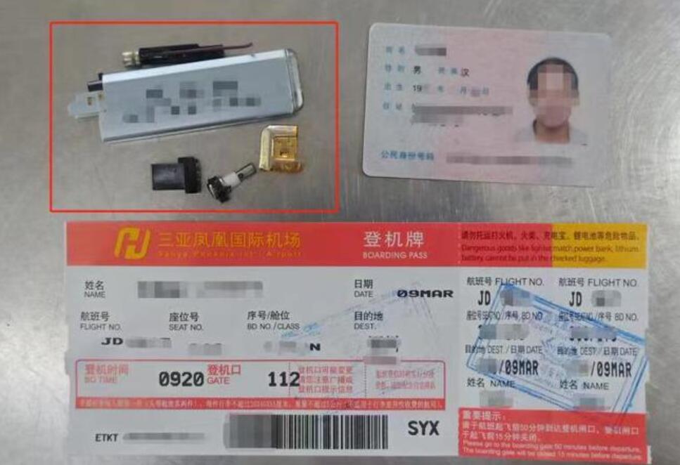 三亚机场安检门检测人员发现违禁拆分隐匿打火机[图].jpg