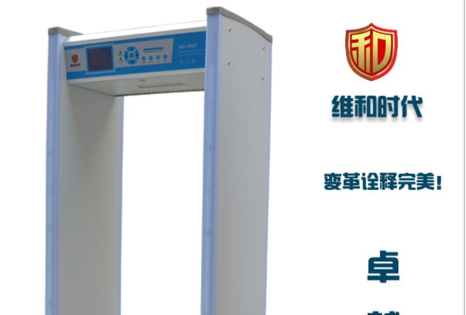 手机安检门的广泛应用之监狱手机探测门.jpg